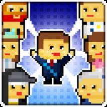 Pixel People dvd cover