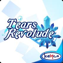 RPG Tears Revolude dvd cover