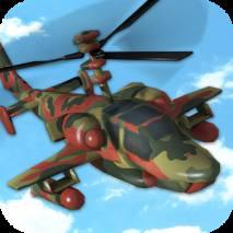 Helicopter Gunship Battle Game dvd cover