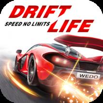 Drift Life:Speed No Limits dvd cover
