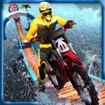 Bike Master 3D dvd cover