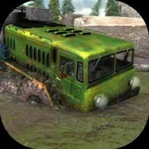 Truck Simulator Offroad 2 Cover